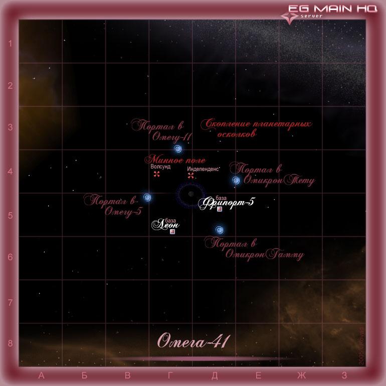 freelancer карта discovery