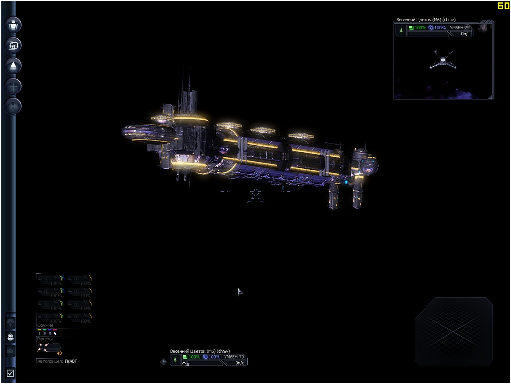 x3 terran conflict транспортер