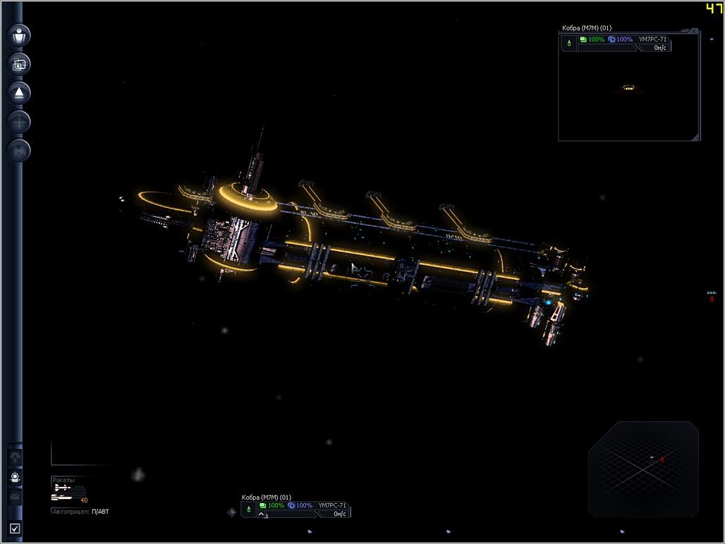 X3 terran conflict транспортер элеватор 1 отопление