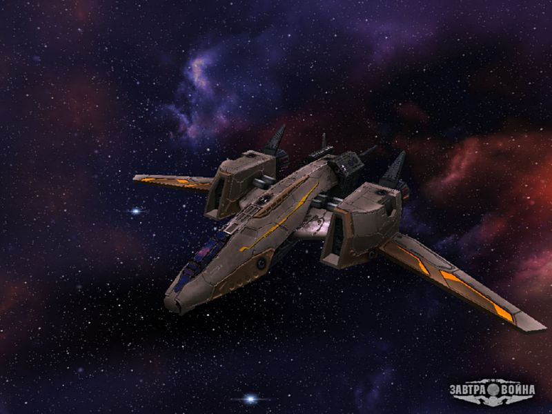http://www.elite-games.ru/images/zavtravoina/abzu.jpg