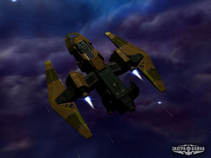 http://www.elite-games.ru/images/zavtravoina/fravashi.jpg