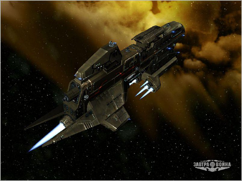 http://www.elite-games.ru/images/zavtravoina/kish.jpg